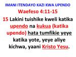 imani itendayo kazi kwa upendo47