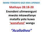 imani itendayo kazi kwa upendo61