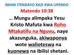 imani itendayo kazi kwa upendo73