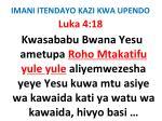 imani itendayo kazi kwa upendo77