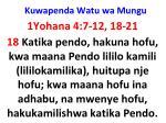 kuwapenda watu wa mungu21