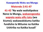 kuwapenda watu wa mungu28