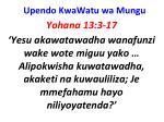 upendo kwawatu wa mungu11