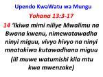 upendo kwawatu wa mungu13