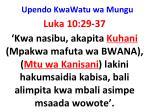 upendo kwawatu wa mungu2