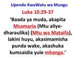 upendo kwawatu wa mungu4