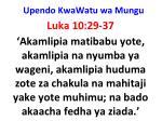 upendo kwawatu wa mungu6