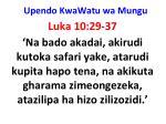 upendo kwawatu wa mungu7