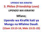 upendo wa kirafiki1