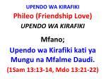 upendo wa kirafiki3