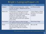 r gles typographiques i