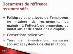 documents de r f rence recommand s