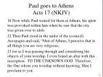paul goes to athens acts 17 nkjv