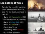sea battles of ww1