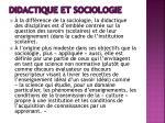 didactique et sociologie