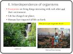 ii interdependence of organisms