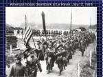 american troops disembark at le havre july 12 1918