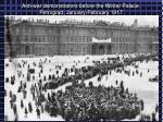 anti war demonstrators before the winter palace petrograd january february 1917