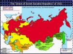 the union of soviet socialist republics of 1921