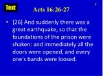 acts 16 26 27