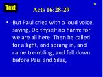 acts 16 28 29