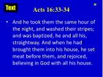 acts 16 33 34