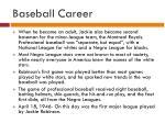 baseball career
