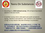 teens on substances