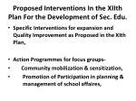 proposed interventions in the x iith plan for the development of sec edu
