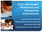girls advantage homework and educational achievement
