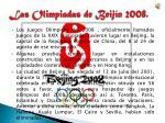 las olimpiadas de beij n 2008