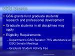 gsg grants