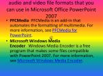 audio and video file formats that you can use in microsoft office powerpoint 2007