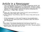 article in a newspaper