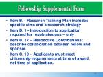 fellowship supplemental form