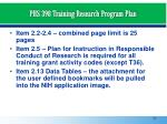 phs 398 training research program plan