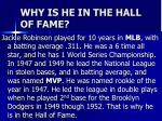 why is he in the hall of fame