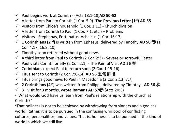 Paul begins work at Corinth - (Acts 18:1-18)