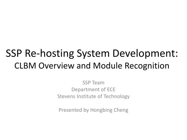 ssp re hosting system development clbm overview and module recognition n.