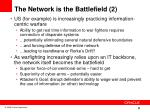 the network is the battlefield 2