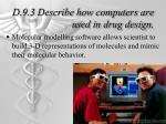 d 9 3 describe how computers are used in drug design