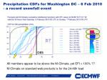precipitation cdfs for washington dc 6 feb 2010 a record snowfall event
