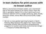 in text citations for print sources with no known author