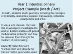 year 1 interdisciplinary project example math art