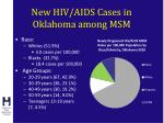 new hiv aids cases in oklahoma among msm