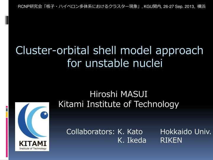 cluster orbital shell model approach for unstable nuclei n.