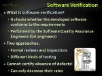 software verification