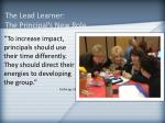 the lead learner the principal s new role