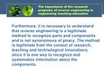 the importance of the research programs of reverse engineering in engineering teaching education4