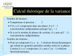 calcul th orique de la variance